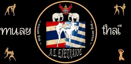 exetlaios_camp